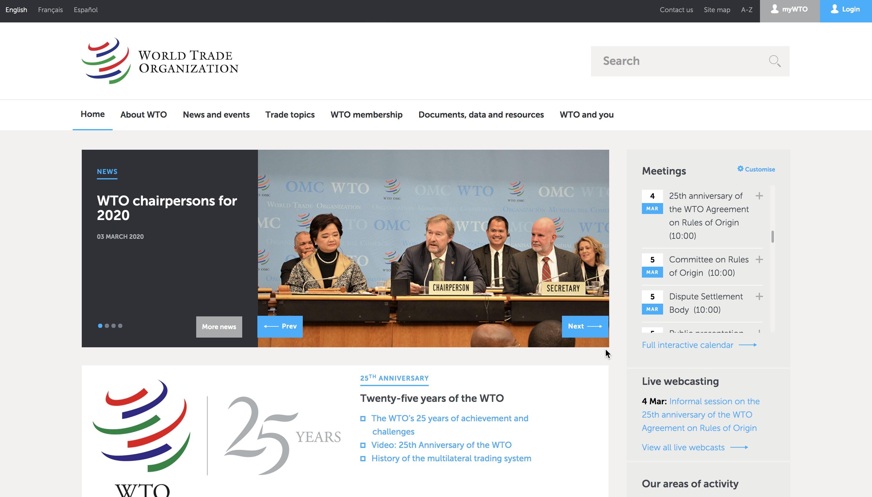 Screenshot of World Trade Organization website.